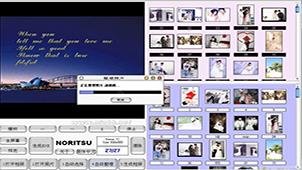 电子相册模板免费下载