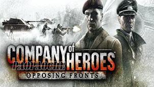 英雄连抵抗前线下载专区