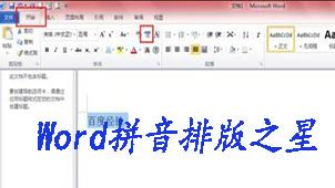 拼版印刷厂专题