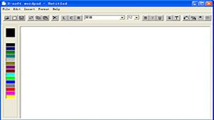 写字板软件下载