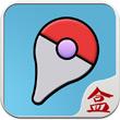 口袋妖怪GO盒子1.2.0