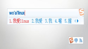 LINUX输入法大全