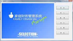 公司财务管理系统专区