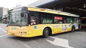 广州公交专区