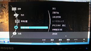 显示器亮度调节软件集合