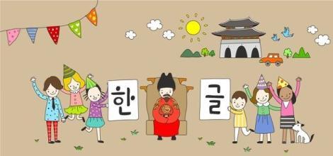 韩国语学习