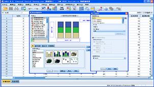 SPSS软件下载大全
