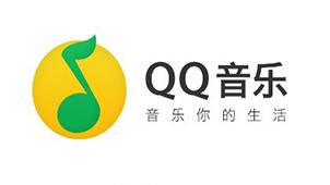 QQ音乐图标合集