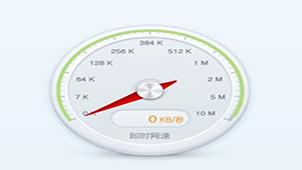 宽带网速合集