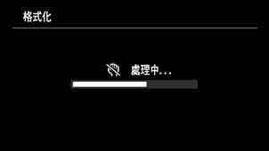 硬盘低级格式化软件专题