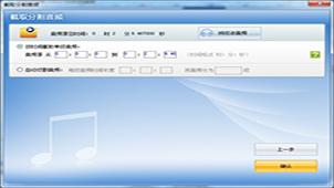 MP4轉MP3格式轉換器大全