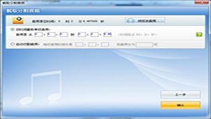 MP4转MP3格式转换器大全