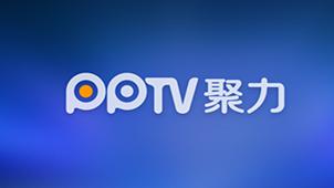 下载pptv正式版免费下载