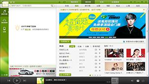 下载QQ音乐播放器大全