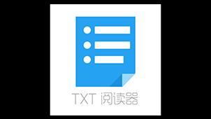 txt阅读器软件专题