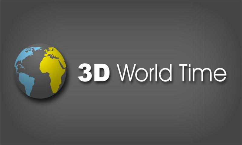 3D世界时间:3D World Time