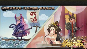 新水浒传全集下载