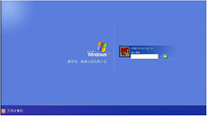 windows密码