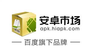 安卓市场官网下载