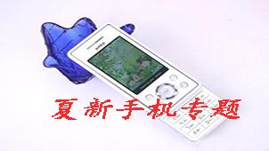 夏新手机专题