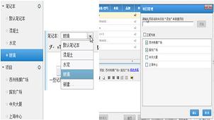鲁班软件官网大全