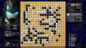 围棋游戏单机版下载