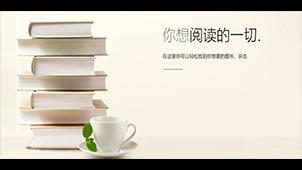手机免费小说百胜线上娱乐专题