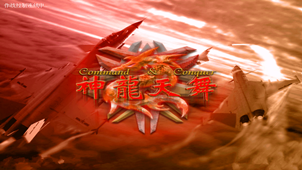 神龙天舞游戏专区
