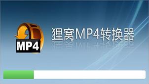 手机MP4大全
