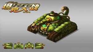 坦克大战online专题