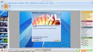 慧龙照片恢复软件