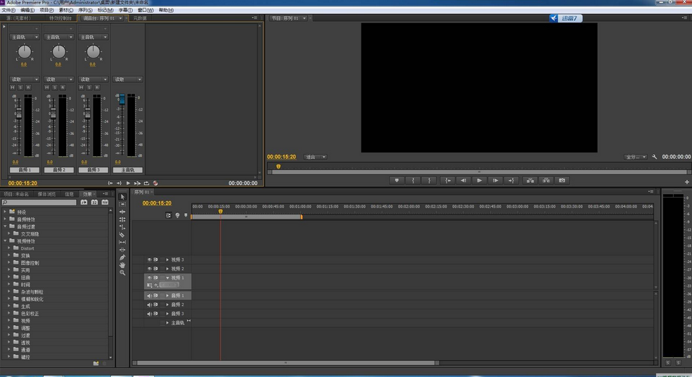 Premiere avisynth import filter