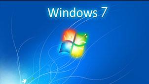 win7旗舰软件专题