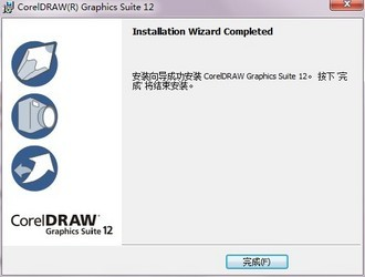 CorelDraw12入门与实例