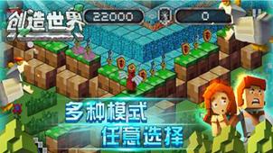 迷你游戏PK世界专题