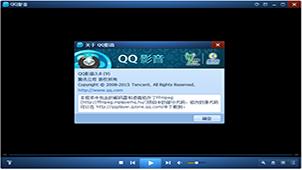 qq播放器188bet官网专题