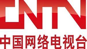中国电视台大全