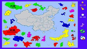 中国地图拼图专题