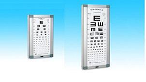 视力标准大全