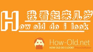 测年龄软件专区