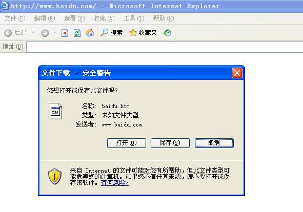 金山毒霸软件使用方法截图
