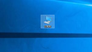 电脑取名软件大全