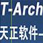 天正建筑系统 T-Arch 2014试用版