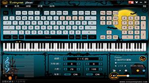 模拟钢琴软件专题
