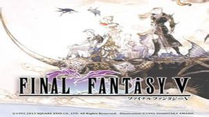 最终幻想5攻略