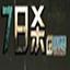 七日杀(7 Days T...