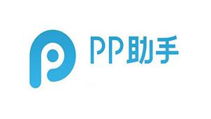 pp助手安装大全