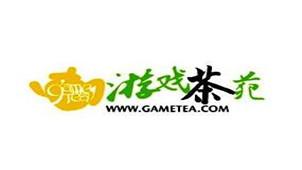 游戏茶苑专区