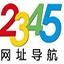 2345网址导航免费WiFi版