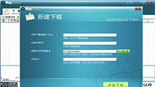 rayfile软件下载